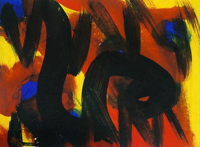 Chang Lek, art